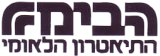 habima